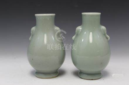 Pair of Chinese celadon porcelain vases, mark on the