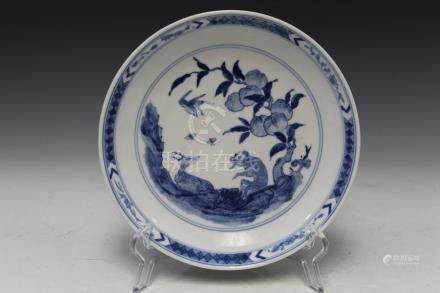 Chinese blue and white porcelain plate, Xuande mark.