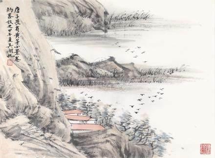 吳湖帆  黃茅小景