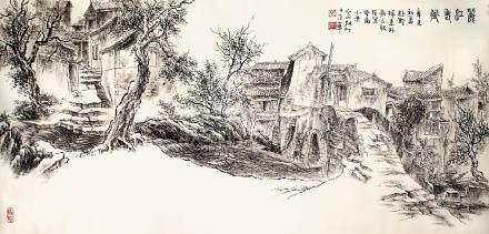 張仃  麗江老街