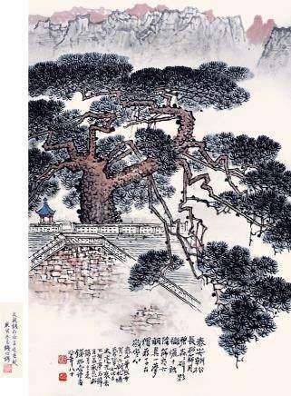 錢松喦  泰山六朝松