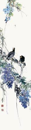 王雪濤  紫藤雙鳥