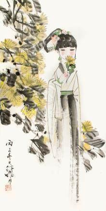 林墉  賞菊