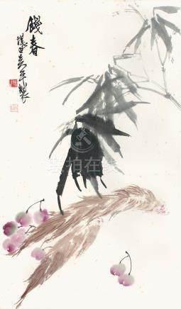 吳平  餞春