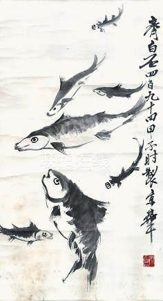 齊白石  魚戲圖