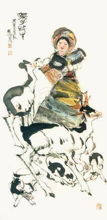 程十髪  孺子牧牛