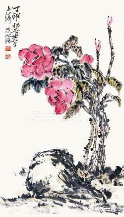 朱屺瞻  春來花紅