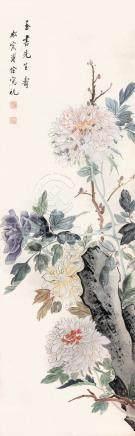 溥佺  牡丹壽石圖