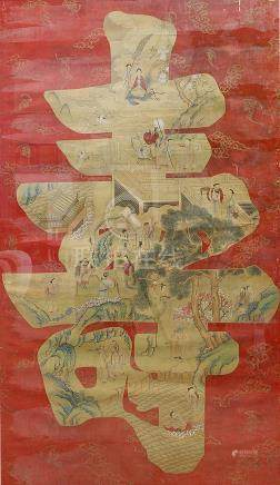 A 19th century Chinese painting on silk depicting figures on terraces & in gardens within a shou