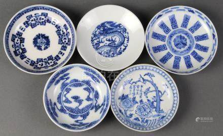 (lot of 5) Chinese underglaze blue porcelain dishes: consisting first of clouds, base with Guangxu