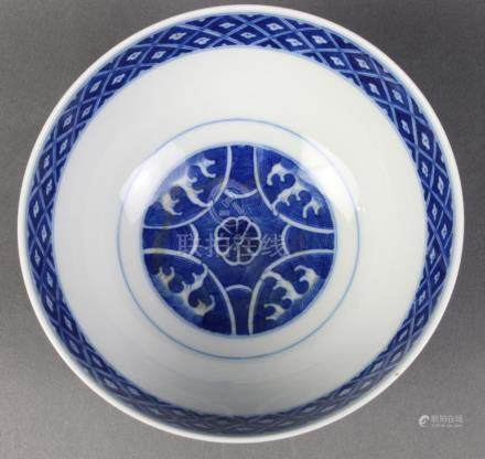 Chinese underglaze blue porcelain bowl, the exterior with cranes, clouds and trigram roundels, the