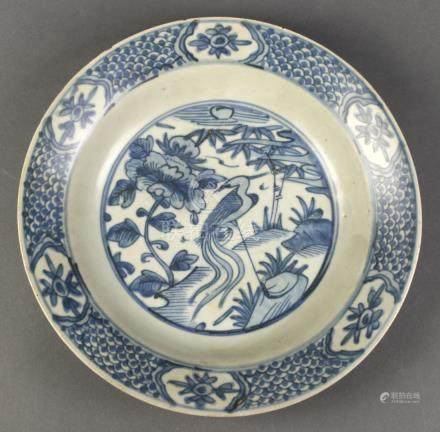 Chinese underglaze blue porcelain plate, Ming dynasty, the well with birds amid peonies and