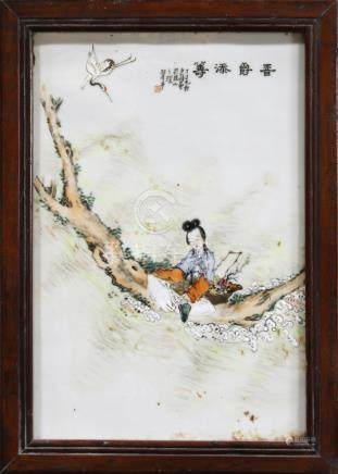 Chinese enameled porcelain plaque, featuring Magu crossing the sea, with a crane above, the upper
