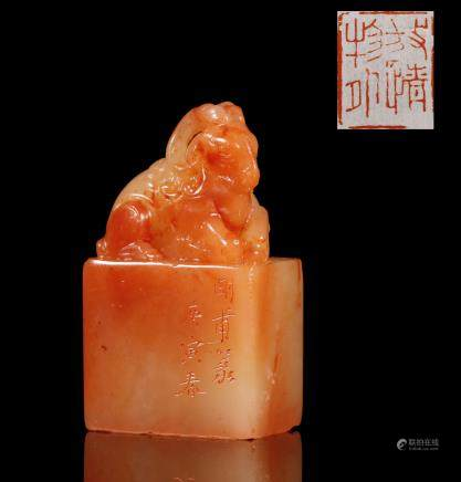 """GangPuKe"" Red ""FuRong"" Seal with Goat Top from Qing Dynasty"