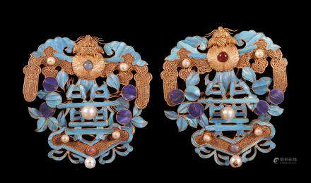 "A Pair of Gold Hairpin Filigree ""DianCui"" with Bat and ""Xi"" Character from Qing Dynasty"