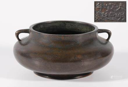 """DaMingXuanDeNianZhi"" Copper Censer with Handle in ""Qu"" shape"