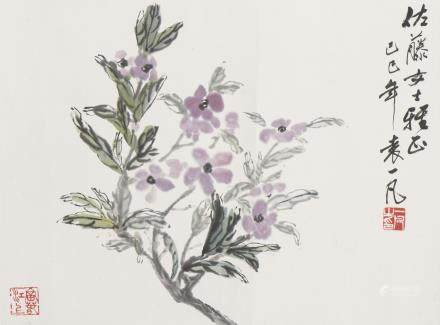 YUAN YIFAN (1931-2005), FLOWER