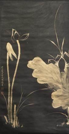 QI LIANGZHI (1931-2010), LANDSCAPE