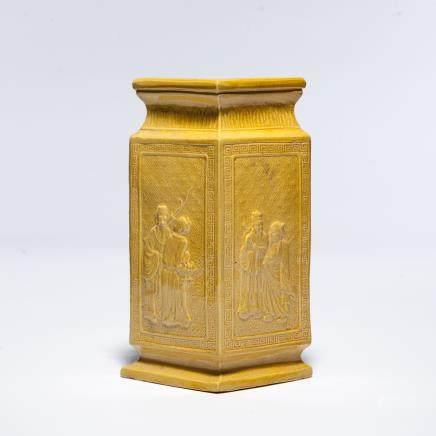 A Chinese Yellow Glazed Porcelain Vase