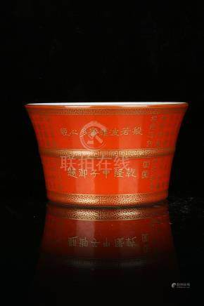 A RED-GLAZED GILT-DECORATED WASHER.MARK OF QIANLONG