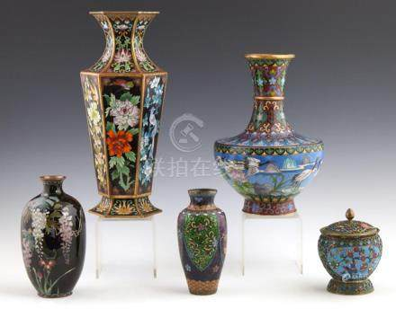 Group of Five Chinese Objects, 20th c., consisting of a cloi