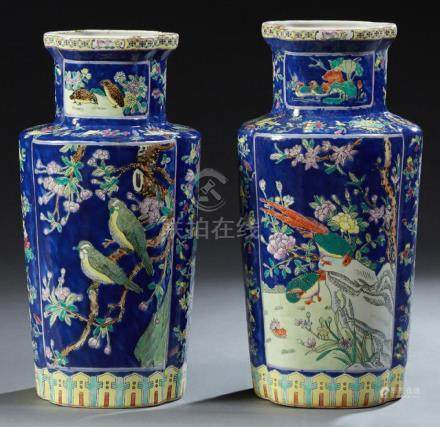 Pair of Large Chinese Porcelain Baluster Vases, 20th c., the