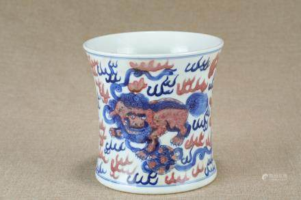A Chinese Blue and White Brush Pot
