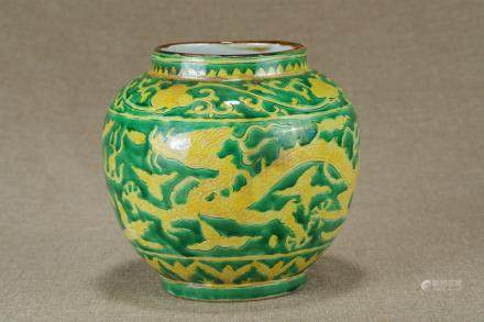 A Chines Yellow Ground Green Dragon Pattern