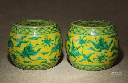 A Pair of Chinese Yellow Ground Green Glazed Porcelain Jars with Cover
