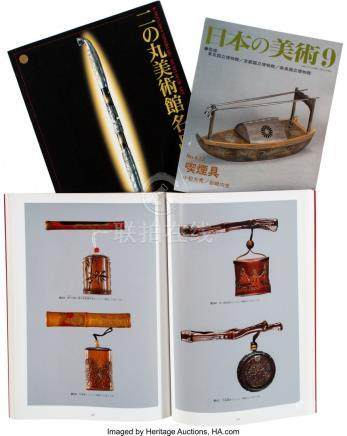 56001: A Group of Three Japanese Art Reference Books 11