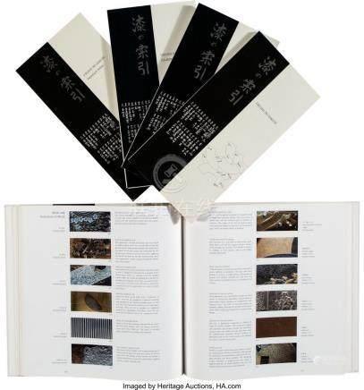 56002: A Group of Japanese Urushi No Sakuin CD ROM and