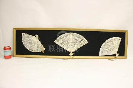 3 Chinese bone carved fans, framed