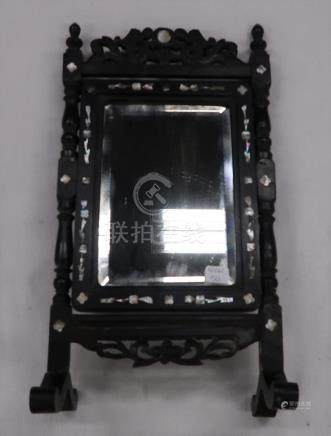 Miroir indochinois. Hauteur 40cm