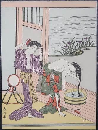 JAPON. Estmape de jeunes femmes au bain