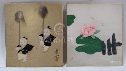 JAPON. Deux petits collages sur papier