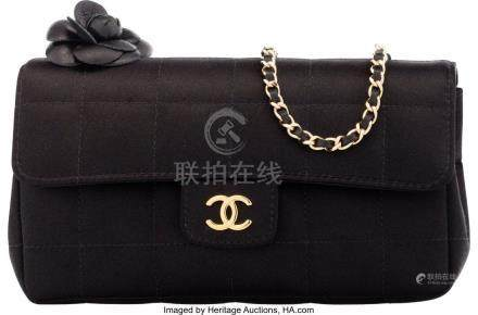 16027: Chanel Black Quilted Satin Small Shoulder Bag wi
