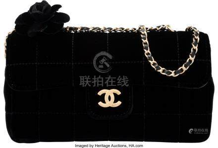 16036: Chanel Black Quilted Velvet Small Shoulder Bag w