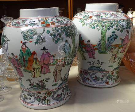 """A pair of Chinese vases decorated with figures, 13.5"""""""