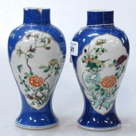 """A pair of Chinese porcelain vases, bearing Kangxi mark, A/F, height 7"""""""