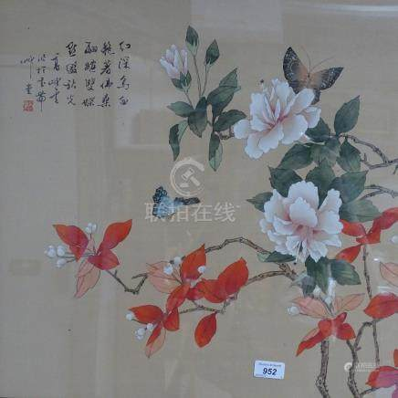 An Oriental coloured print in faux bamboo frame