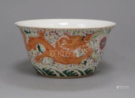 A Chinese famille rose 'dragon' bowl Diameter 14cm
