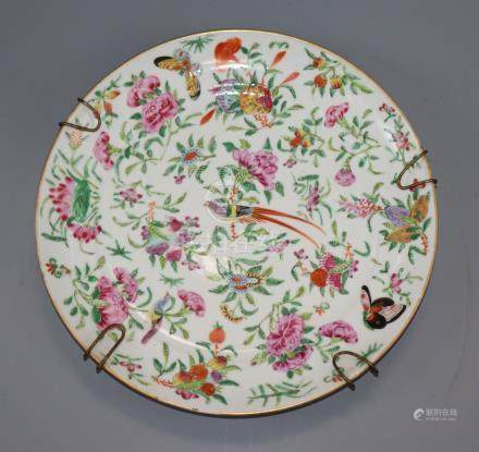 A 19th century Chinese famille rose plate Diameter 24.5cm
