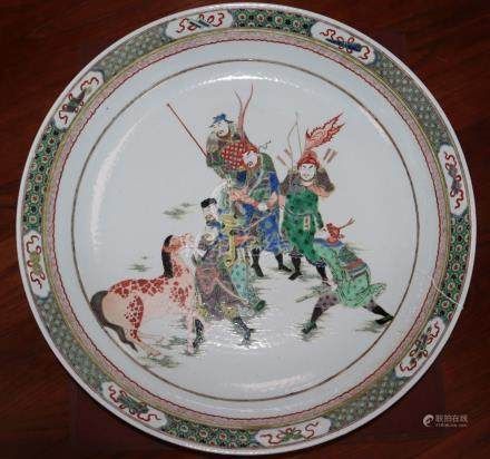 A large Chinese famille verte dish diameter 56cm
