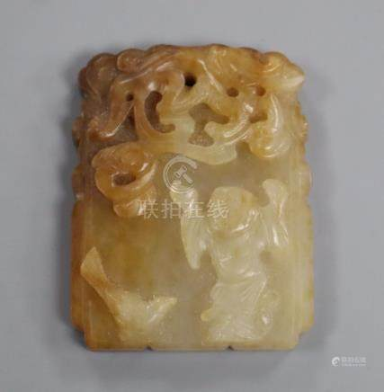 A Chinese pale celadon and russet jade plaque 6cm long x 5cm wide