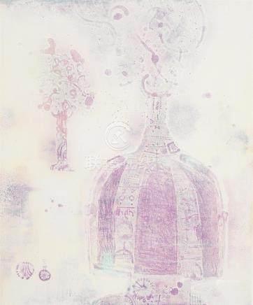 "D'après Shoichi HASEGAWA (Japon, 1929-) ""Ombre..."