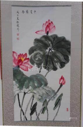 ECOLE CHINOISE (Actif XXe-XXIe siècle) Lotus...