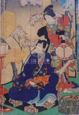 UKIYO-E / Japon - D'après YOSHITOSHI Pêche...