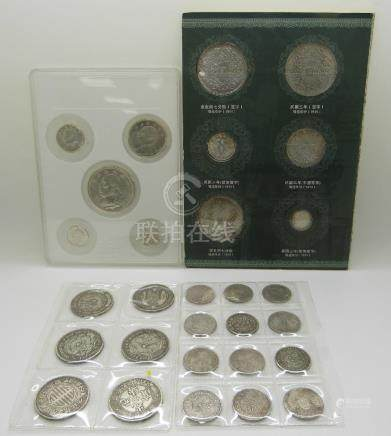 Four sets of Chinese replica coins