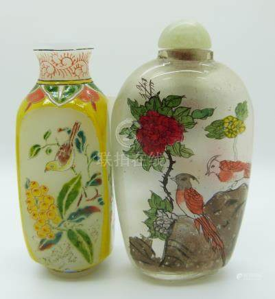 Two Chinese reverse painted glass scent bottles