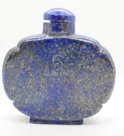 Chinese lapis lazuli perfume bottle of squat form, 5cm tall